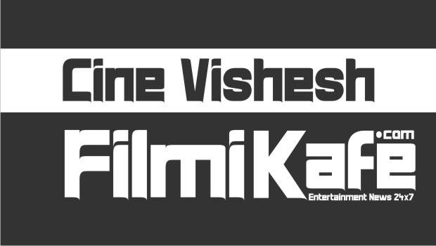 जानिए! Zee Cine Award 2016 में किसने मारी बाजी