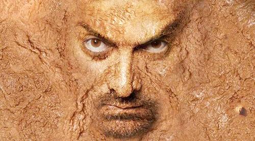 आमिर खान को यूपी सरकार का उपहार, कर मुक्त हुई दंगल