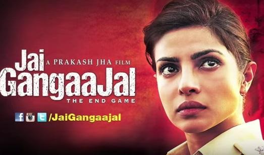 'जय गंगाजल' का दूसरा ट्रेलर रिलीज