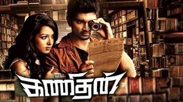 तेलुगू, हिंदी में भी बनेगी 'कनिथन'!