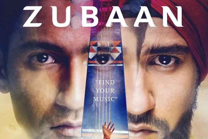फिल्म समीक्षा : विक्की कौशल की 'जुबान'
