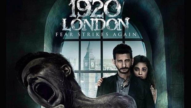 '1920 लंडन' का शानदार गीत 'अज्ज रो लेन दे'