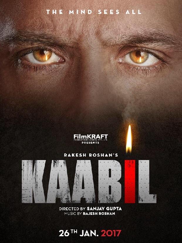 संजय गुप्ता की 'काबिल' का पोस्टर जारी