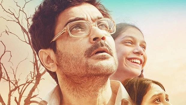 हिंदी फिल्म का निर्देशन करेंगे सुपरस्टार प्रसन्नजीत