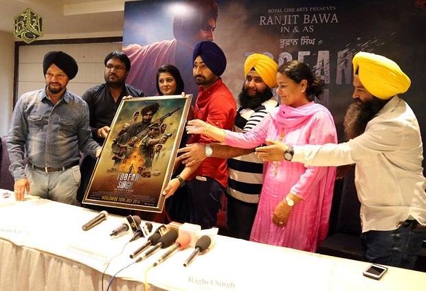 जुलाई में होगी रिलीज फिल्म 'तूफान सिंह'