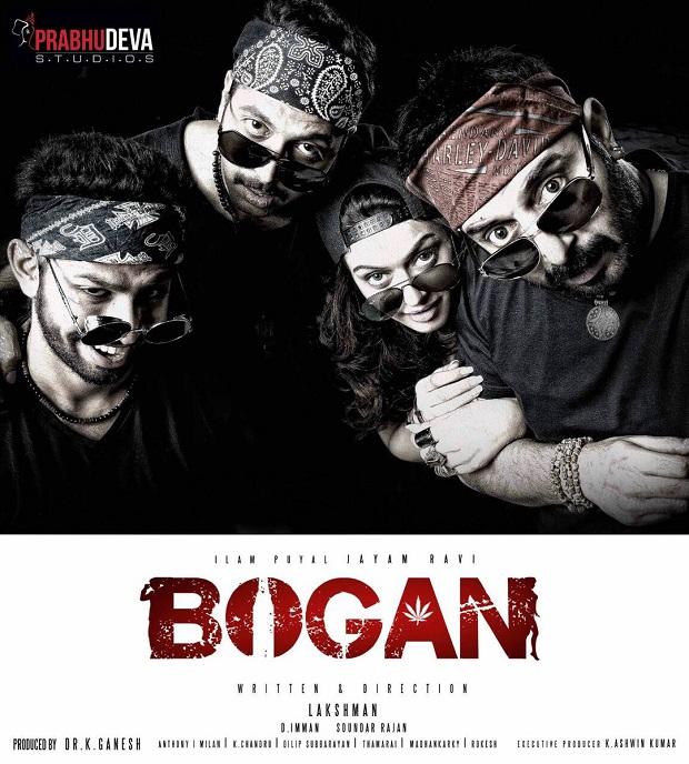 लक्ष्मण निर्देशित तमिल एक्शन ड्रामा फिल्म बोगन का टीजर रिलीज