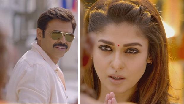देखा या नहीं ? 'बाबू बंगाराम' का ट्रेलर रिलीज