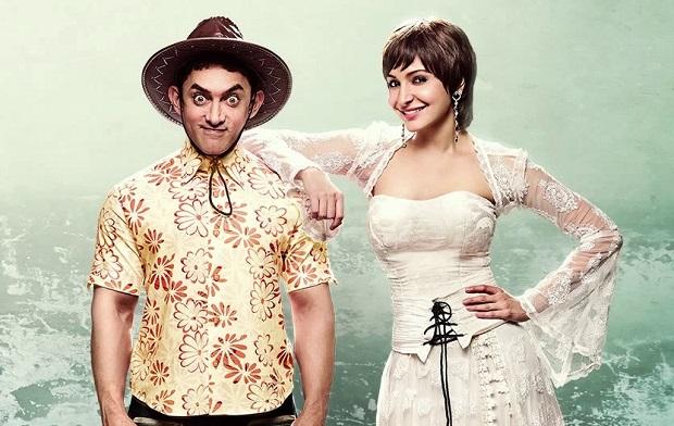 आमिर ख़ान की पीके जापान में होगी रिलीज