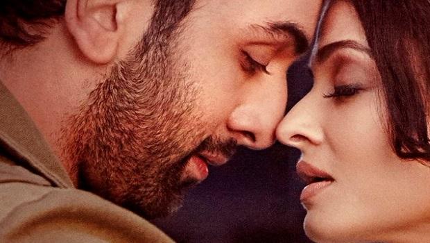 रणबीर की फिल्म के साथ रिलीज होगा ऐश्वर्या की फिल्म का टीजर!