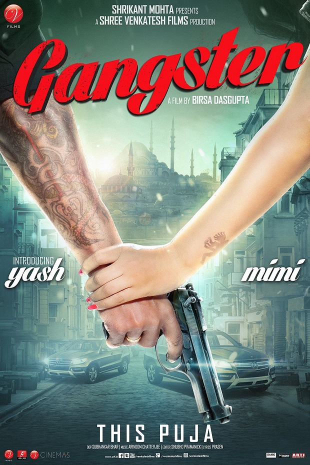 यश दासगुप्ता डेब्यु फिल्म गैंगस्टर का पोस्टर रिलीज