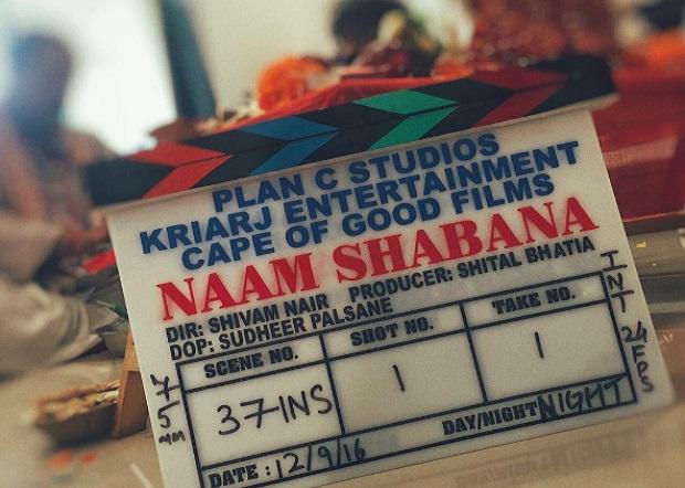फिल्म नाम शबाना को लेकर अक्षय कुमार ने किया बड़ा दावा