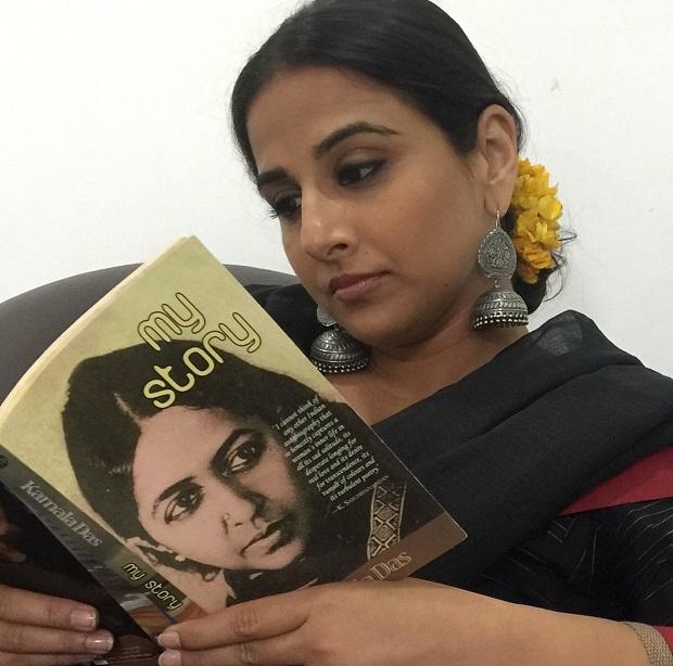 विद्या बालन ने कहा, …तो मैं मान लूंगी कि मैं आमिर खान हूं