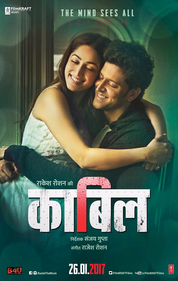 kaabil-poster-002