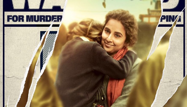 Trailer Review! जबरदस्त सस्पेंस थ्रिलर की आहट कहानी 2 का ट्रेलर
