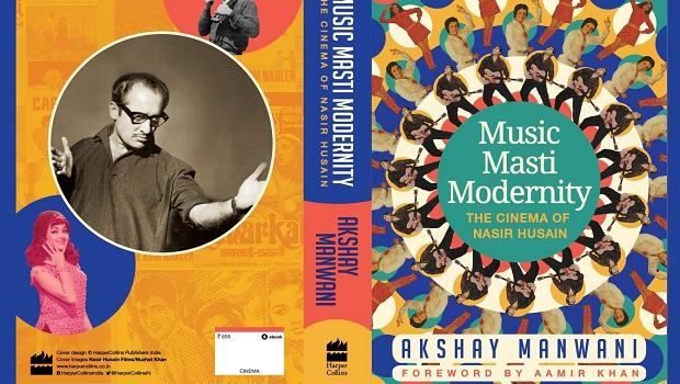 फिल्मकार नासिर हुसैन पर किताब का विमोचन 22 अक्टूबर को