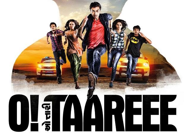 11 नवंबर को रिलीज होगी गुजराती फिल्म ओ तेरी, ट्रेलर रिलीज