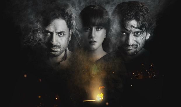Trailer Review! मिलाप जावेरी की फिल्म राख के ट्रेलर में बड़ी आग है