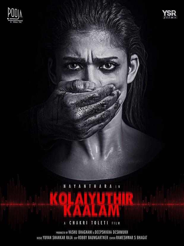 नयनतारा की अगली फिल्म बन जाएगी भारत की पहली फिल्म!