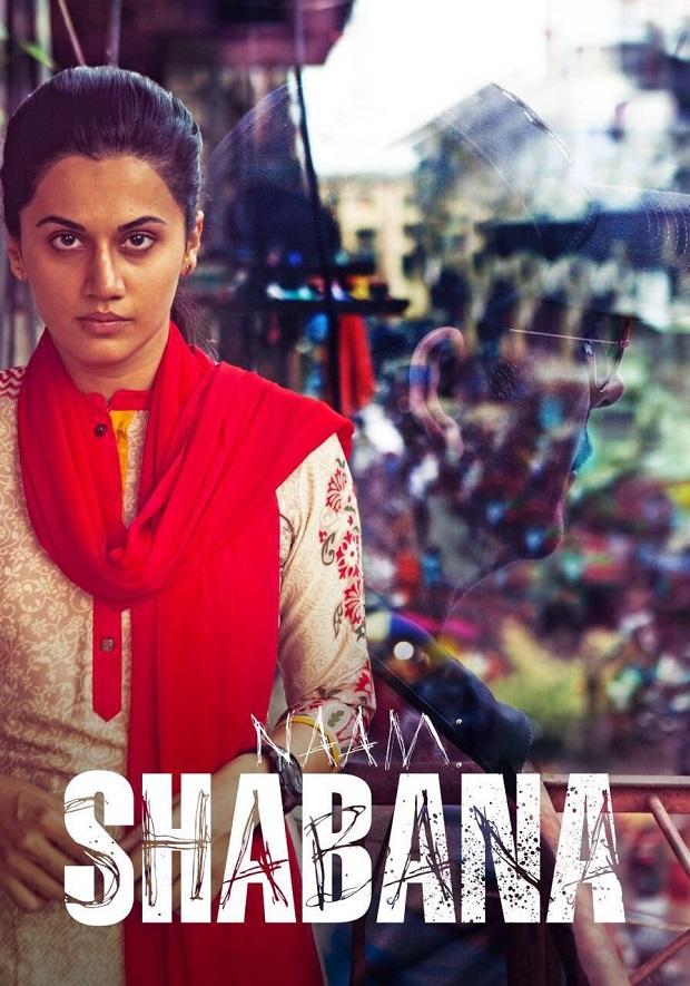 पाकिस्तान में बस एक दिन ही चल सकी नाम शबाना, जानिये, क्यों?