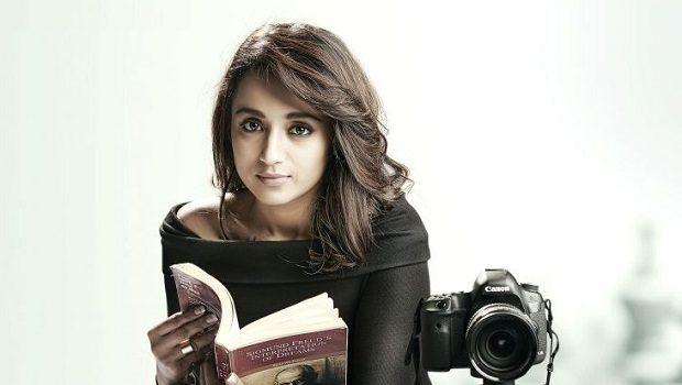 तमिल थ्रिलर फिल्म सथुरंगा वेत्तै 2 के पोस्टर रिलीज