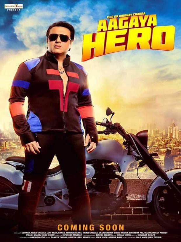 अभिनेता गोविंदा की फिल्म 'आ गया हीरो' का पोस्टर रिलीज