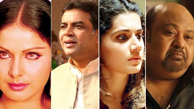 आखिर कितने विश्वसनीय हैं फिल्म पुरस्कार? पर सितारों की प्रतिक्रिया