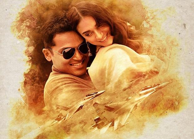 मणिरत्नम ने बदला अपनी अगली तेलुगू फिल्म का शीर्षक