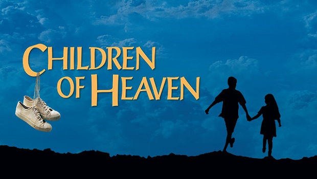 मुम्बई लोकल ट्रेन में घूम रहे हैं Children of Heaven के निर्देशक