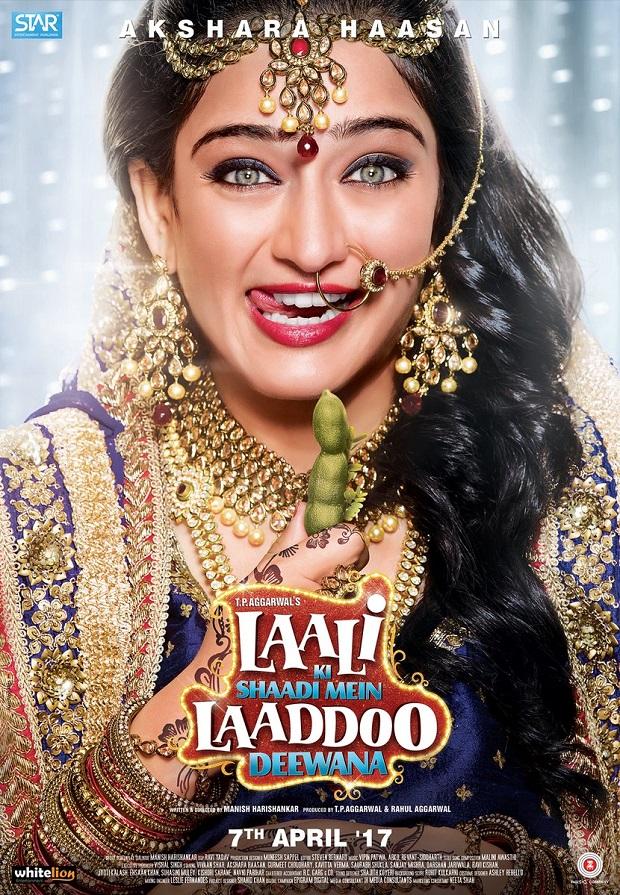 'लाली की शादी में लड्डू दीवाना' के फर्स्ट लुक में हॉट दिखीं अक्षरा