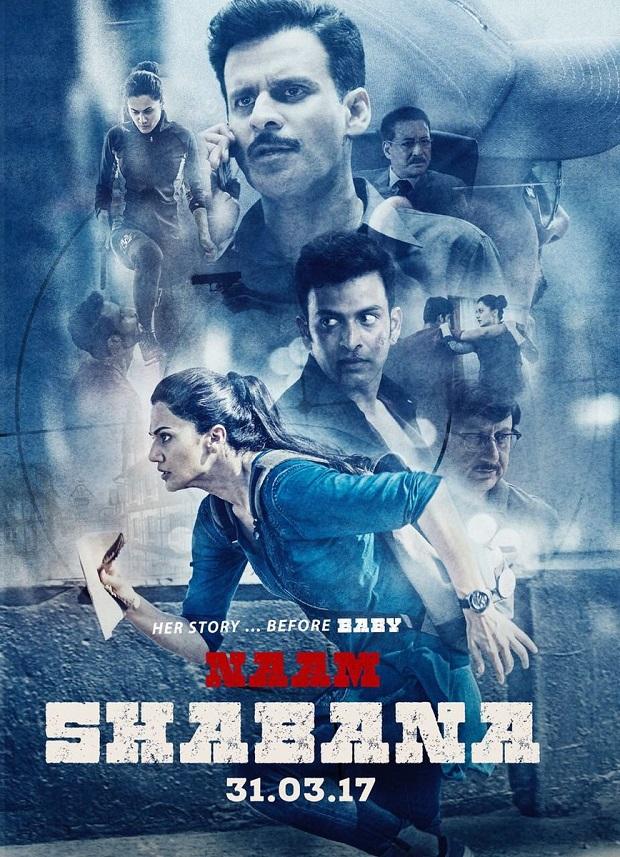 नाम शबाना का पोस्टर… अक्षय कुमार को याद आई कहावत