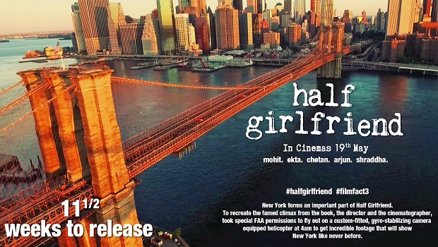 जानिये, अर्जुन – श्रद्धा की 'हाफ गर्लफ्रेंड' के बारे में कुछ रोचक बातें