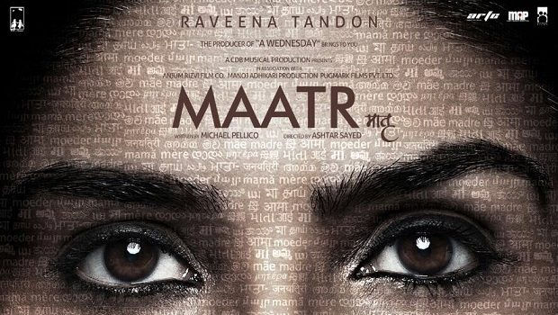 21 अप्रैल को फिल्म मातृ का रिलीज होना मुश्किल, जानिये, क्यों?