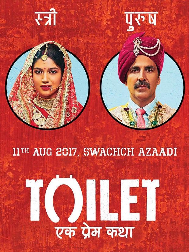 इस तारीख को रिलीज होगा टॉयलेट एक प्रेम कथा का ट्रेलर