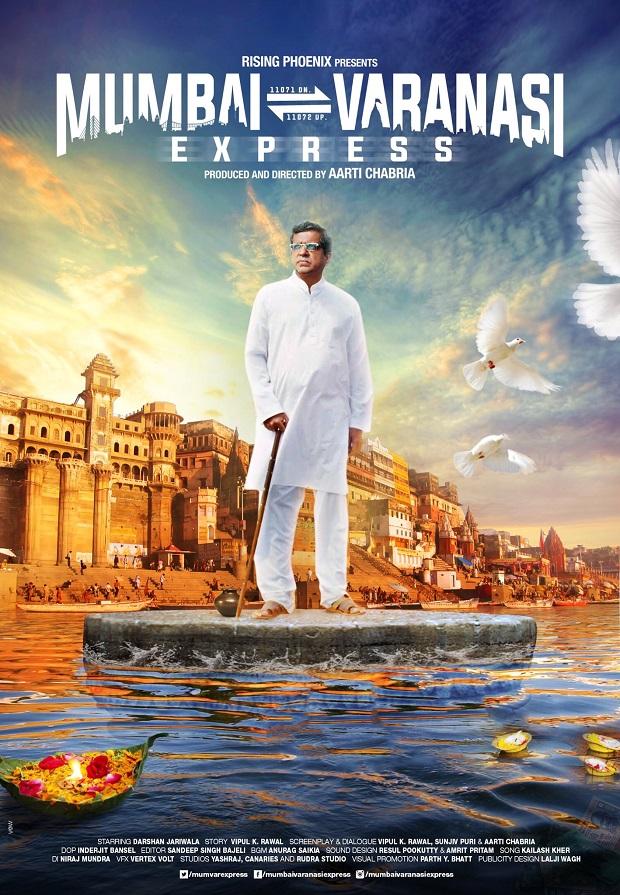 """सिर्फ 30 मिनट में जीवन के मायने बताती है """"मुम्बई वाराणसी एक्सप्रेस"""""""