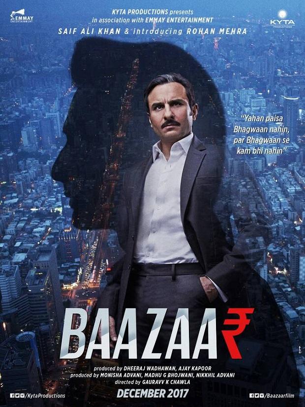 दिसंबर में रिलीज होगी बाजार, सैफ अली खान नये लुक में