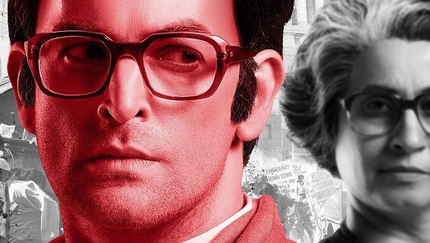 फिल्म इंदू सरकार का नया कव्वाली गीत चढ़ता सूरज रिलीज