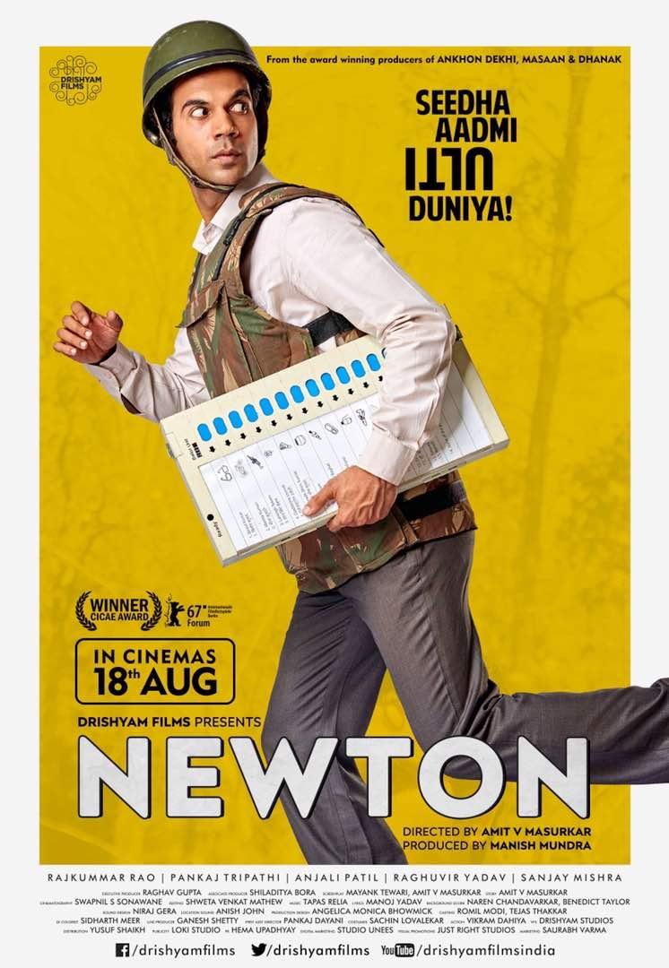 राजकुमार राव की अगली फिल्म न्यूटन का नया पोस्टर रिलीज