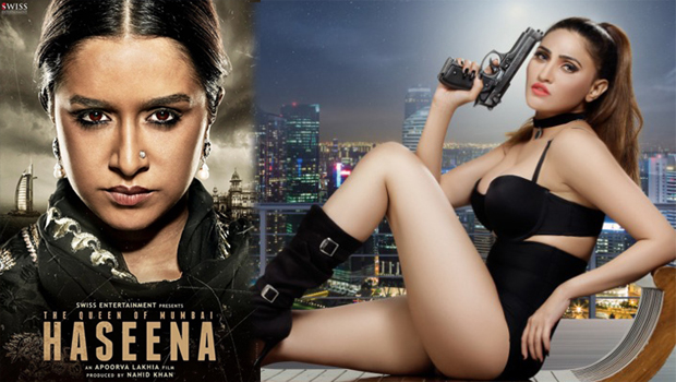 इस बोल्ड कॉमेडी फिल्म के कारण बदलना पड़ा हसीना द क्वीन आॅफ मुम्बई का नाम!