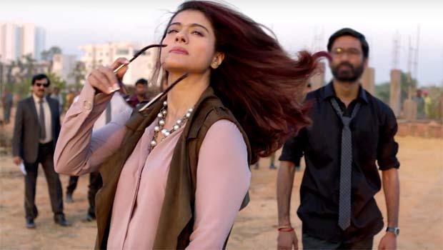 28 जुलाई को रिलीज होगी काजोल की फिल्म वीआईपी ललकार, यहां देखिये ट्रेलर
