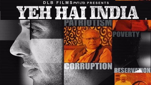गैवी चहल अभिनीत फिल्म ये है इंडिया का ट्रेलर रिलीज