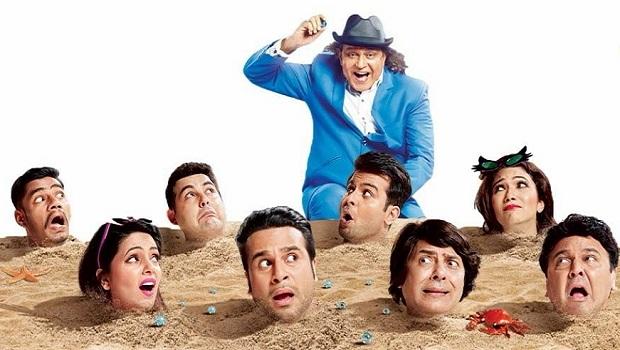आज से शुरू होगा सोनी का नया कॉमेडी शो 'द ड्रामा कंपनी'