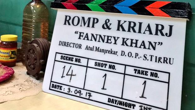 अनिल कपूर और ऐश्वर्या राय बच्चन अभिनीत फिल्म फन्ने खां की शूटिंग शुरू