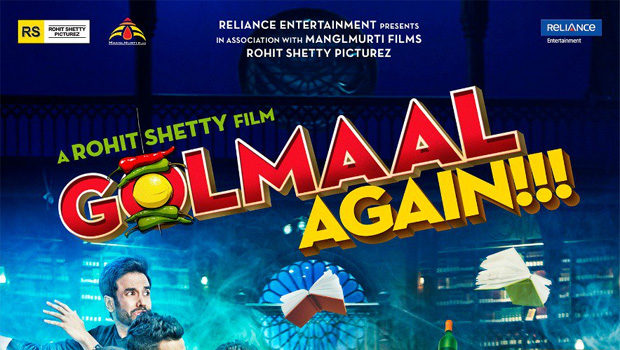 ट्रेलर से पहले पोस्टरों ने खोली पोल, ऐसी होगी रोहित शेट्टी की फिल्म गोलमाल अगेन!