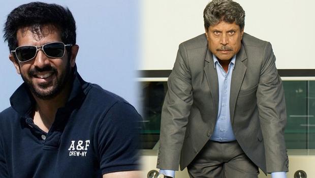 कपिल देव पर फिल्म बनाएंगे कबीर खान, यह एक्टर दिखेगा लीड भूमिका में
