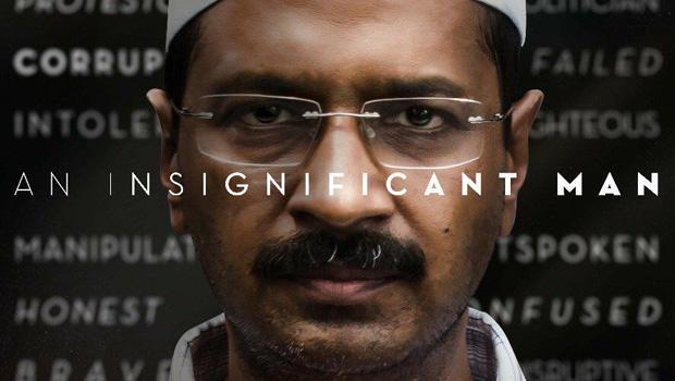 अरविंद केजरीवाल पर बनी फिल्म An Insignificant Man नवंबर में होगी रिलीज