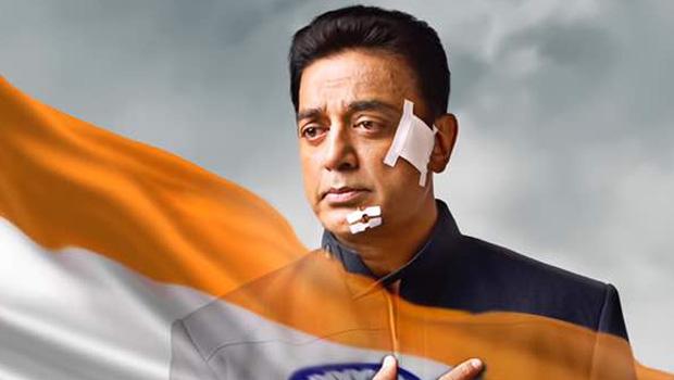 कमल हासन का कट्टर हिंदू नेताओं पर पलटवार, कहा, इसलिए अब मेरी जान लेना चाहते हैं
