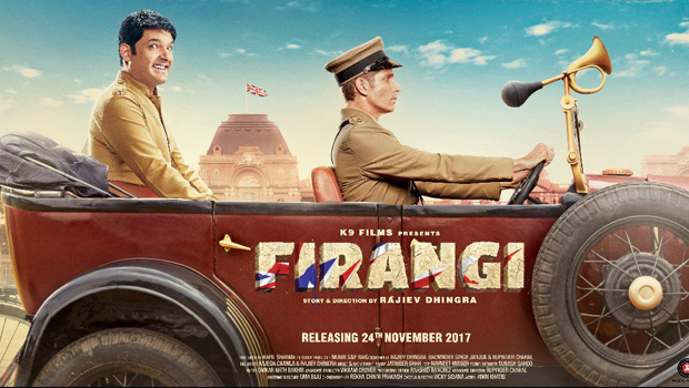 कपिल शर्मा की दूसरी फिल्म फिरंगी का मनोरंजक ट्रेलर रिलीज, यहां देखिये