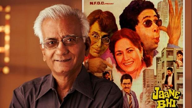 """जाने भी दो यारो निर्देशक कुंदन शाह वागले की """"दुनिया"""" से चले गए"""