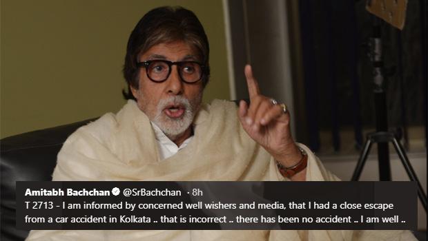 अमिताभ बच्चन ने कहा, नहीं हुआ कोई हादसा, पर, सरकार ने जारी किया कारण बताओ नोटिस