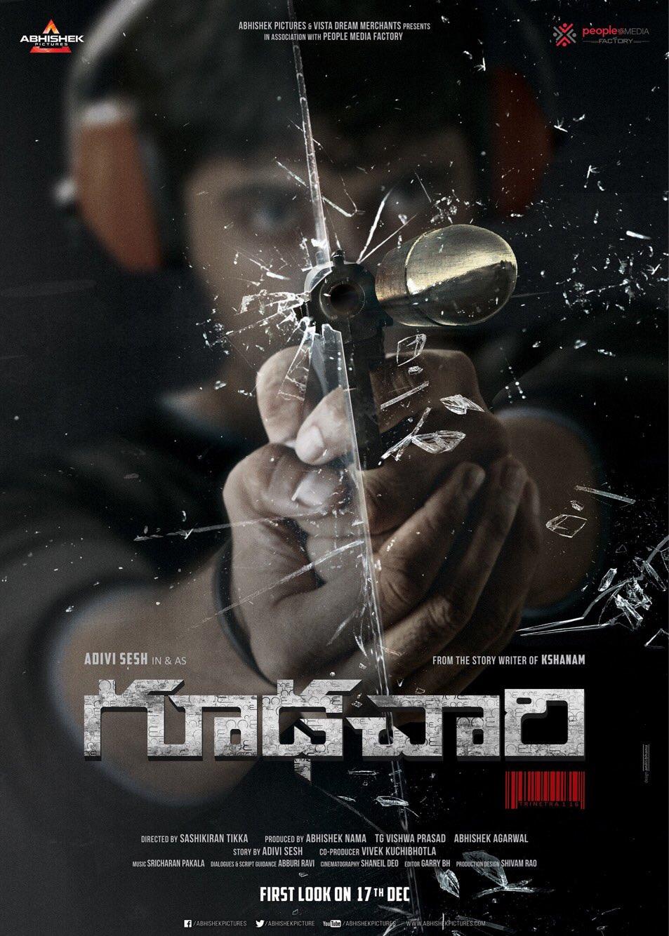 अदिवि सेष और सोभिता धुलिपाला की अगली फिल्म का पोस्टर रिलीज